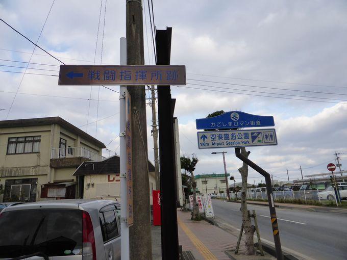 喜界空港出口から県道628号線を渡る