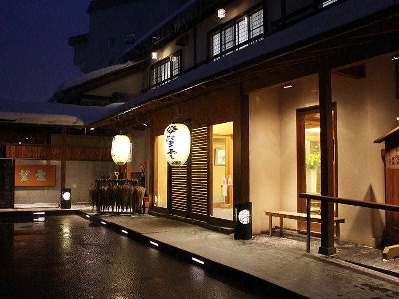 文豪の愛した老舗旅館、草津温泉 望雲で2つの人気源泉を満喫!