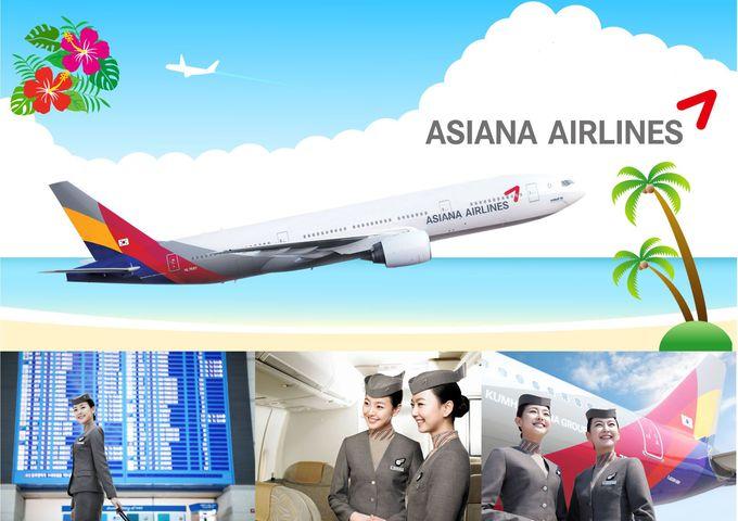 オアフ島へ行くならアシアナ航空が楽しい!