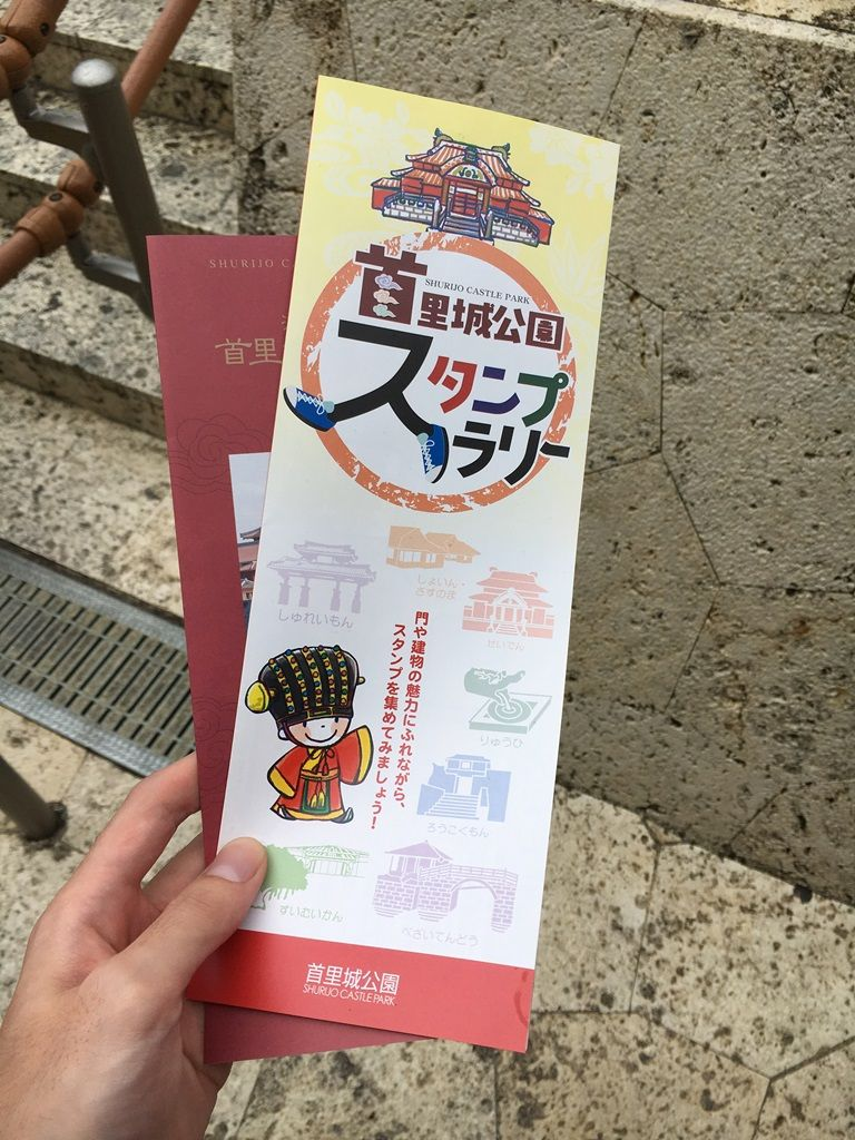 首里城に行って琉球王国の歴史を学ぼう!
