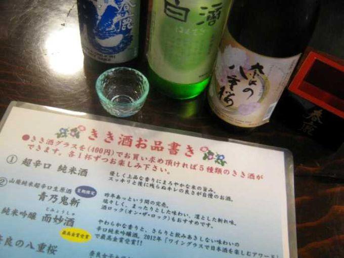きき酒の体験
