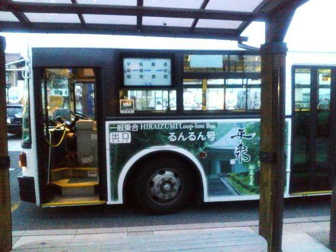 4.平泉町巡回バス・るんるん