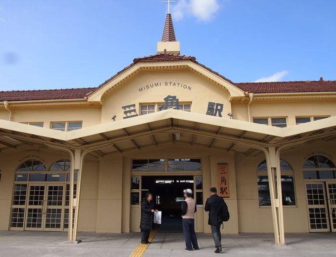終点三角駅は、天草観光の玄関口!駅舎はA列車で行こうの世界を反映!