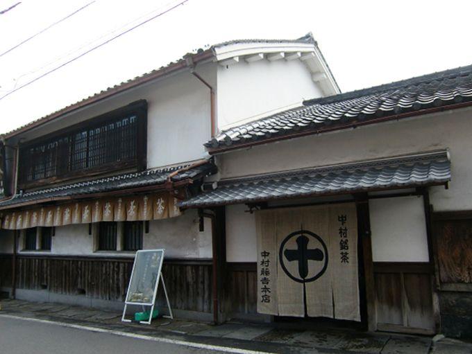 8.中村藤吉本店