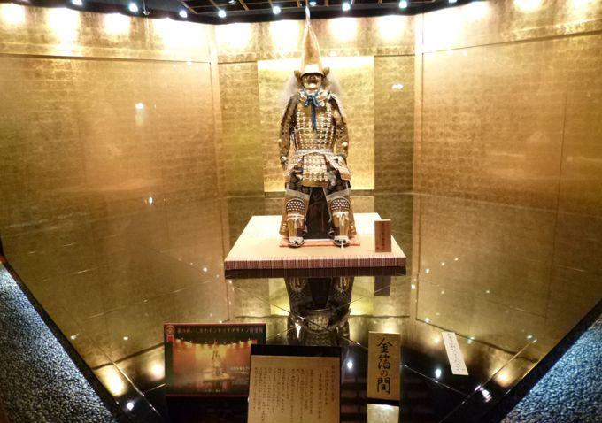 金箔ミュージアム「箔巧館」中でも『金箔の間』と『黄金の鎧兜』は必見!