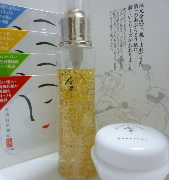 日本初の金箔打紙製法のあぶらとり紙・金箔コスメで、女子力もアップ!