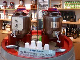 霧島酒造の工場見学・焼酎試飲&人気地ビールレストランに行こう|宮崎県|トラベルjp<たびねす>