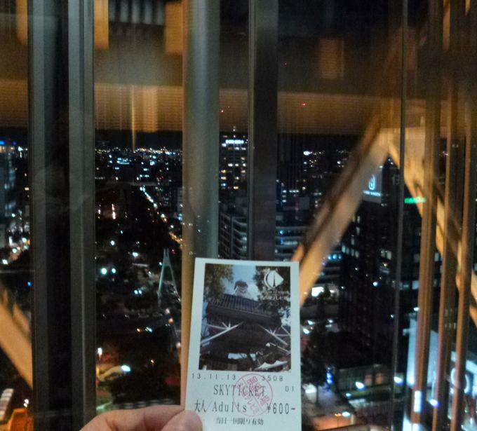 専用エレベーターで、一気に地上90mのスカイデッキへ!