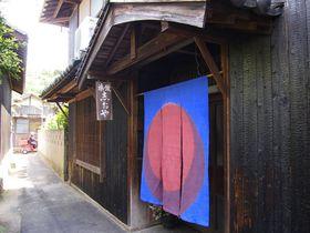 直島で人気!1泊2食6900円のおもてなし宿「旅館志おや」