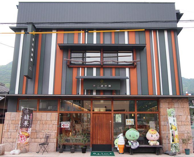 井上誠耕園のショップでのお買い物と一緒に楽しんで