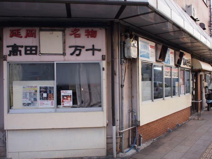大正10年、延岡駅開業間もなく果実店としてスタートした歴史ある店