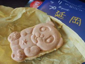 パンダ焼きの中はハムとマヨ!延岡名物高田万十のハムタイ!|宮崎県|トラベルjp<たびねす>