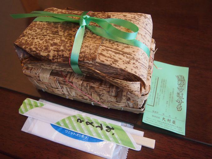 途中食堂もない山の中、お昼ご飯一番人気は「熊野古道弁当」