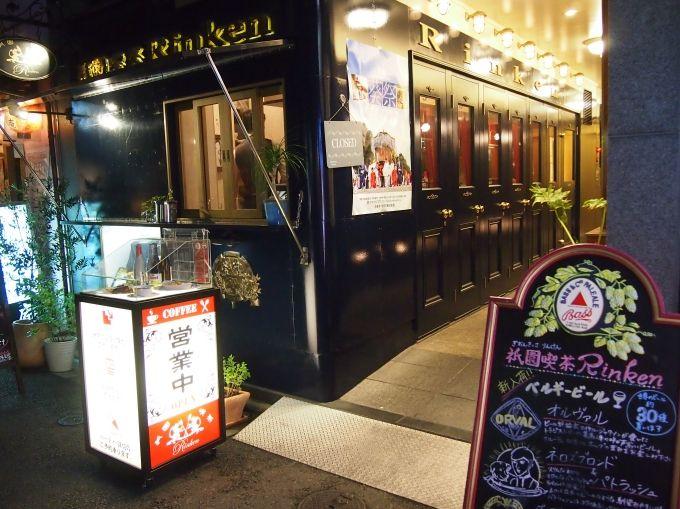 青い電車の祇園喫茶Rinken、1階カウンター席には一席ずつにドア!?