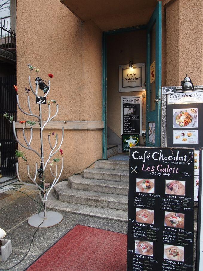 アートコンプレックス1928のレトロな個性派カフェやショップも人気
