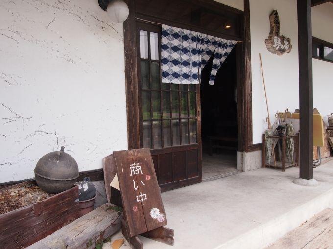「茶店&ギャラリー野の花」カフェの隣にはアートなクラフトギャラリー