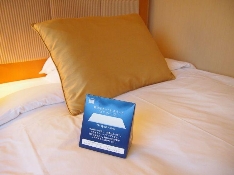 エアウィーブを使用したベッドで心地よい眠りを!