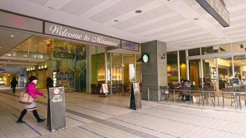 館内にシネコンやショッピングゾーン!千葉「京成ホテルミラマーレ」