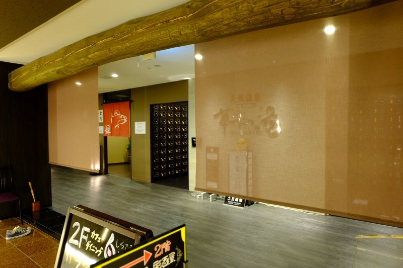 スパ感覚の多機能ホテル!姫路キヤッスルグランヴィリオホテル