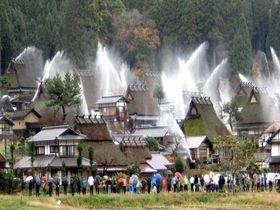 京都・美山の春と秋の風物詩、放水銃一斉放水!「かやぶきの里」|京都府|トラベルjp<たびねす>