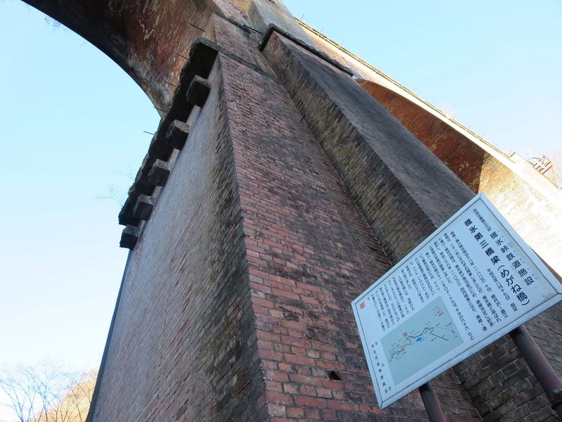 群馬・信越本線の廃線跡に出来た遊歩道「アプトの道」を通って「めがね橋」を見に行こう!