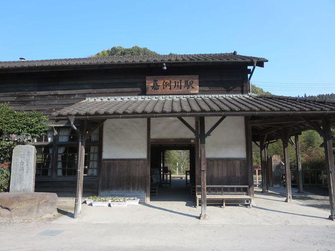 歴史ある駅舎。