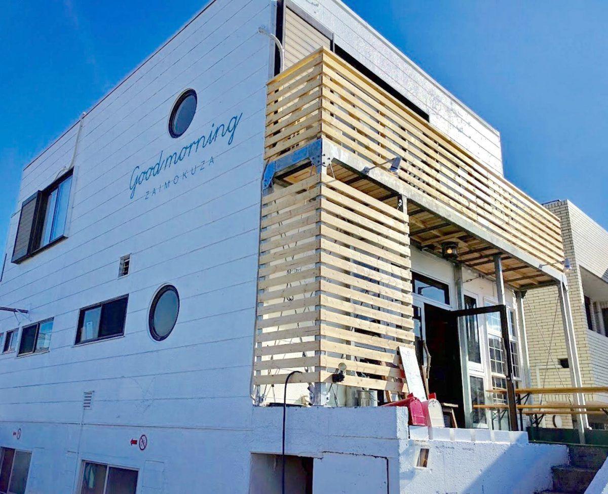 目の前は湘南の海!「海宿食堂グッドモーニング材木座」に泊まって絶品朝食を味わう