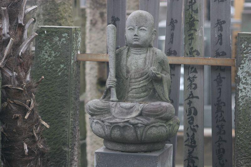 元巨人軍王選手が記録達成ごとに訪れた東京品川「海徳寺」