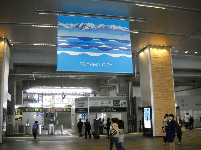 「ガラスの街とやま」自慢のガラス工芸の技で演出している「富山駅舎」
