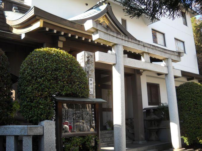 閑静な住宅街の中にある「平田神社」