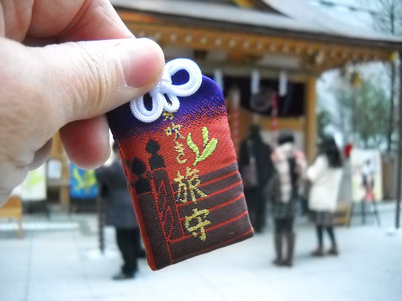 蒼井優が神様に出逢った!東京日本橋・福徳神社で「旅守」ゲット!
