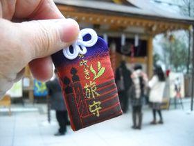 蒼井優が神様に出逢った!東京日本橋・福徳神社で「旅守」ゲット!|東京都|トラベルjp<たびねす>