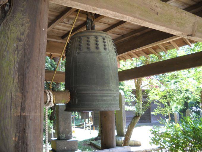 千葉県指定有形文化財「梵鐘一口」