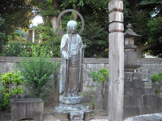 「銅造地蔵菩薩像」は、区指定有形文化財