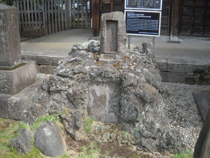 一蝶のお墓と二本榎の碑
