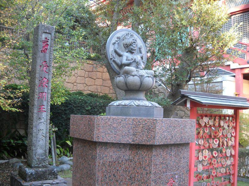 """東京「目黒不動尊」で、愛染明王に""""良縁成就""""を祈願!"""