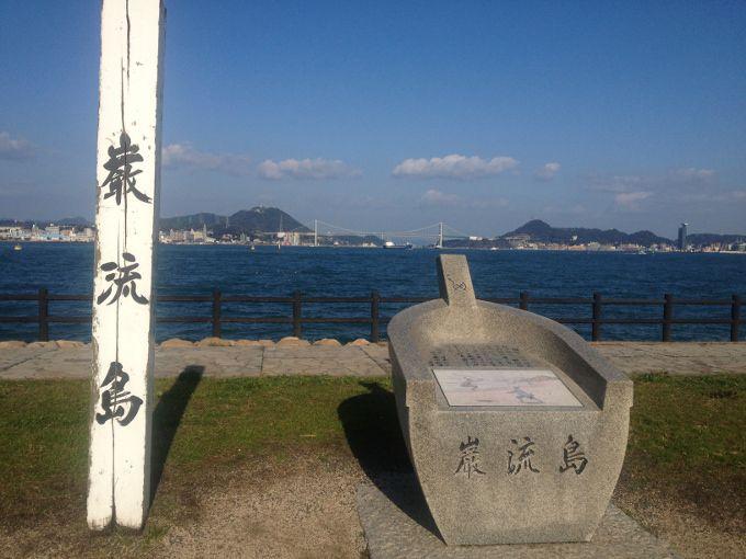 関門橋をバックにした絶好のフォトスポットで記念写真をどうぞ