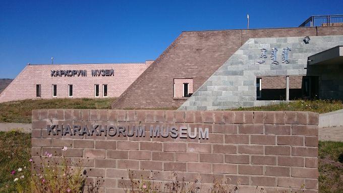 エルデニゾー見学の予習・復習はカラコルム博物館で