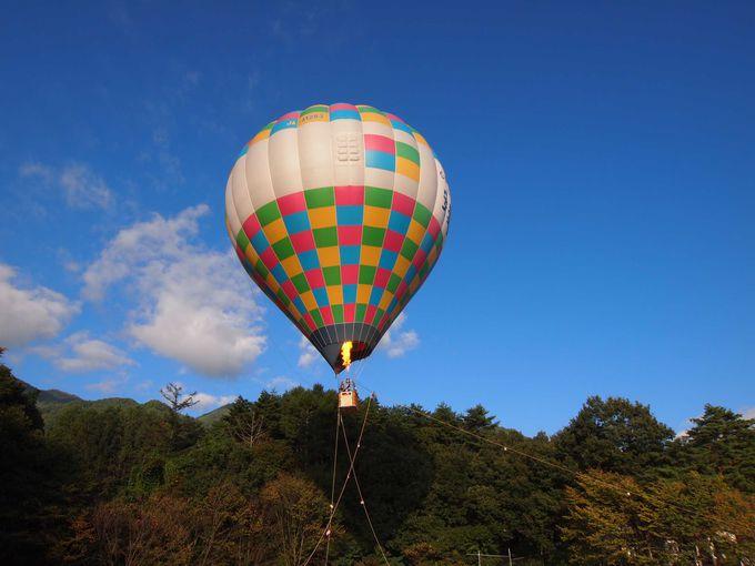 ドキドキ熱気球初体験