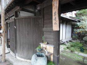 古道「塩の道」の宿場町・信濃大町 不思議な男女産み分け!?の湧水を訪ねて
