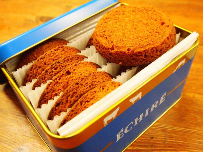 「これ美味しい♪」と絶対つぶやいちゃう発酵バターたっぷりのお菓子