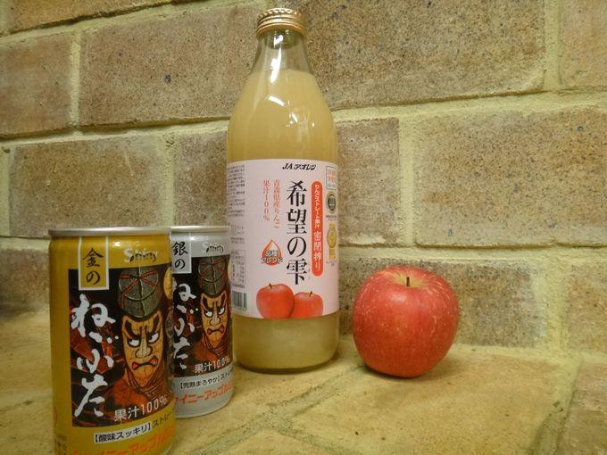 見かけたら絶対買い!! 丸搾りのりんごジュース