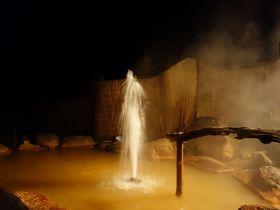 日本でココだけ!!吹き出す間欠泉を眺める山形「間欠泉 湯の華」|山形県|トラベルjp<たびねす>