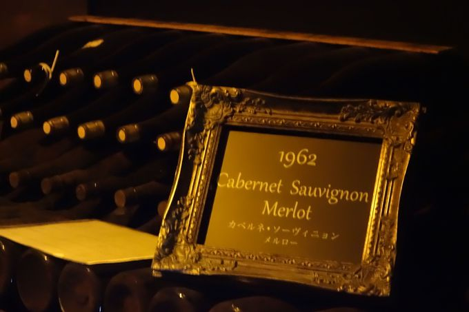 静かにカーブで眠るヴィンテージワイン