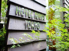 水道橋駅から徒歩3分のリゾート!!「庭のホテル 東京」は美しい庭と和モダンの心地よいホテル|東京都|トラベルjp<たびねす>
