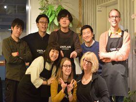 英語漬けの滞在も叶う!東京・神楽坂「UNPLAN Kagurazaka」は異文化交流ができるホステル|東京都|トラベルjp<たびねす>