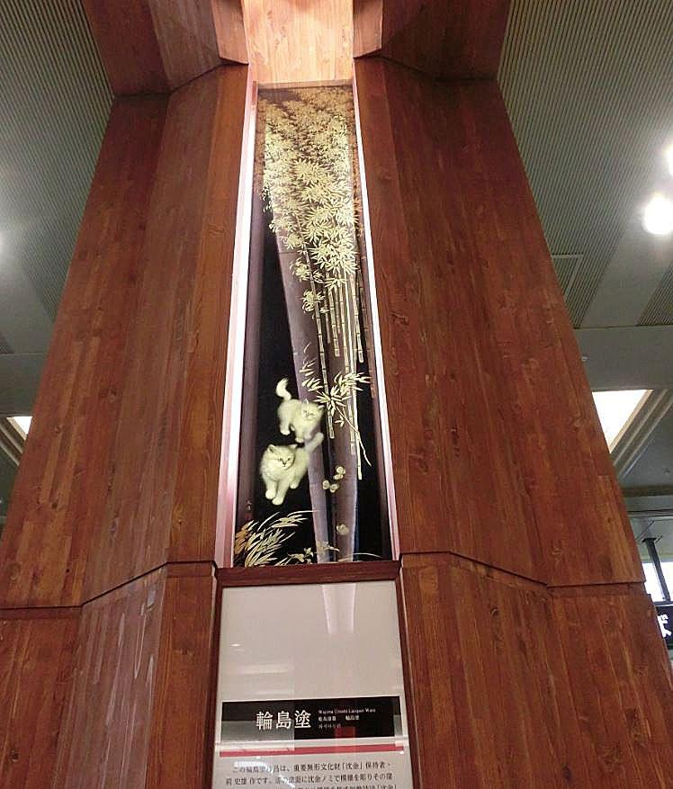 感激!門型柱の工芸品プレート
