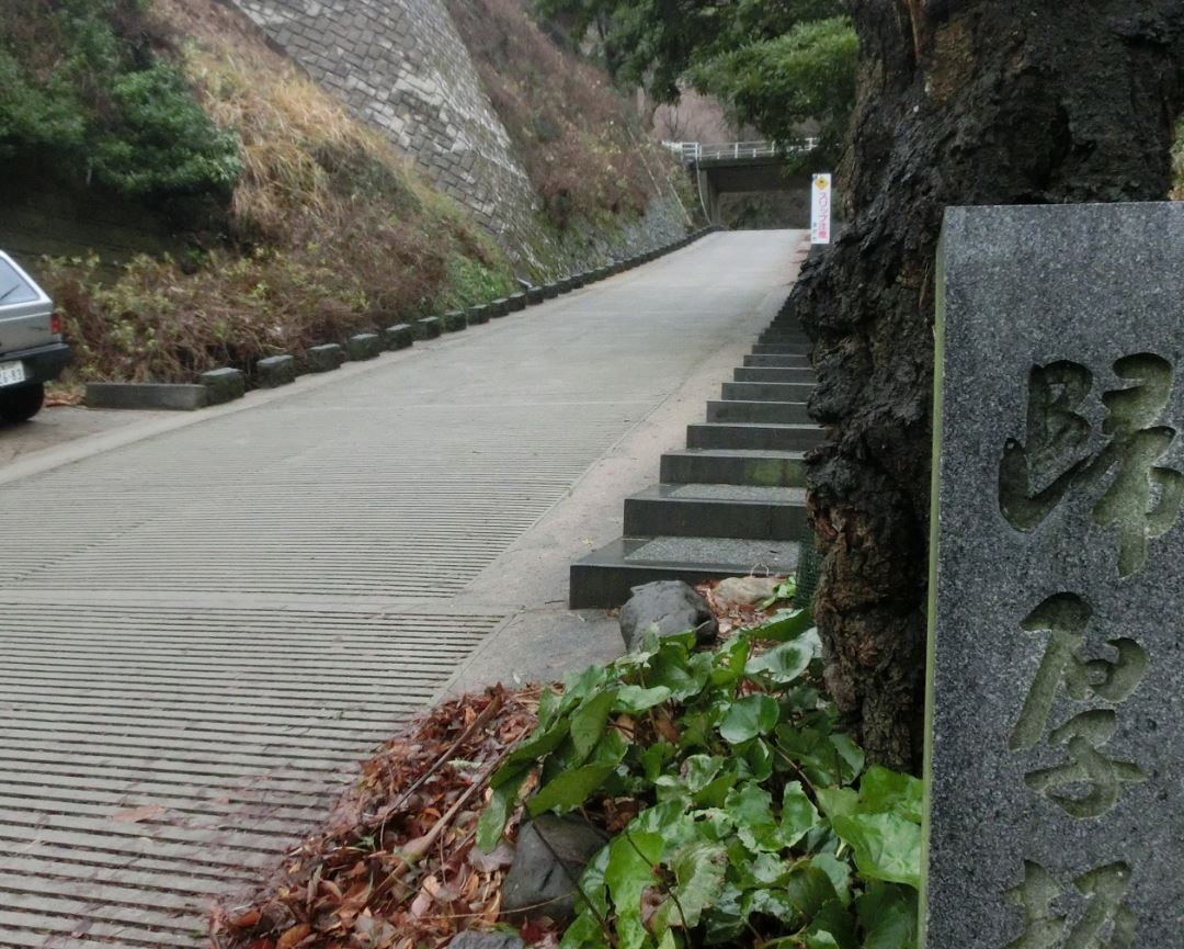 金沢伝統「ごり料理」の老舗と帰厚坂