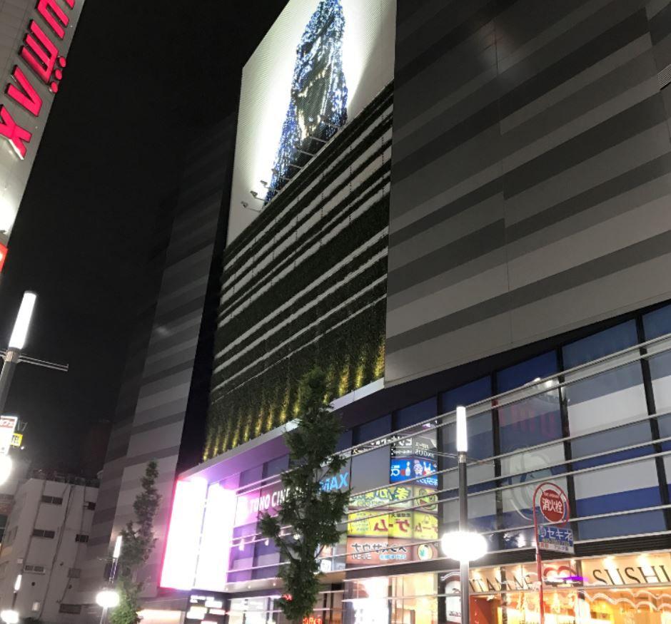 「ホテルグレイスリー新宿」とは