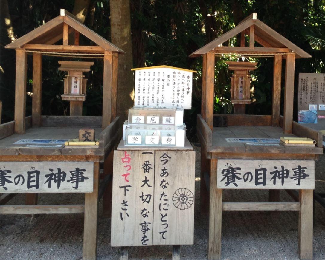 5.青島神社